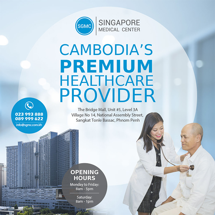 Singapore Medical Center