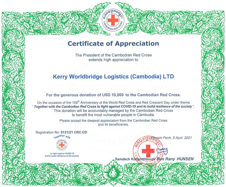 Kerry WorldBridge Logistics Contributes Cambodian Red Cross