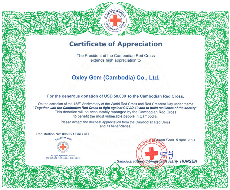 Oxley Gem Cambodia Contributes Cambodian Red Cross