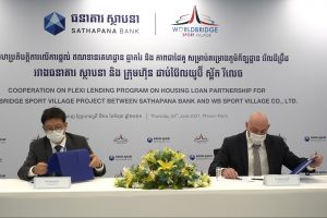 WorldBridge Sport Village Sathapana Bank MOU Signing