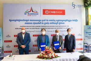 WorldBridge Sport Village CIMB Bank MOU Signing